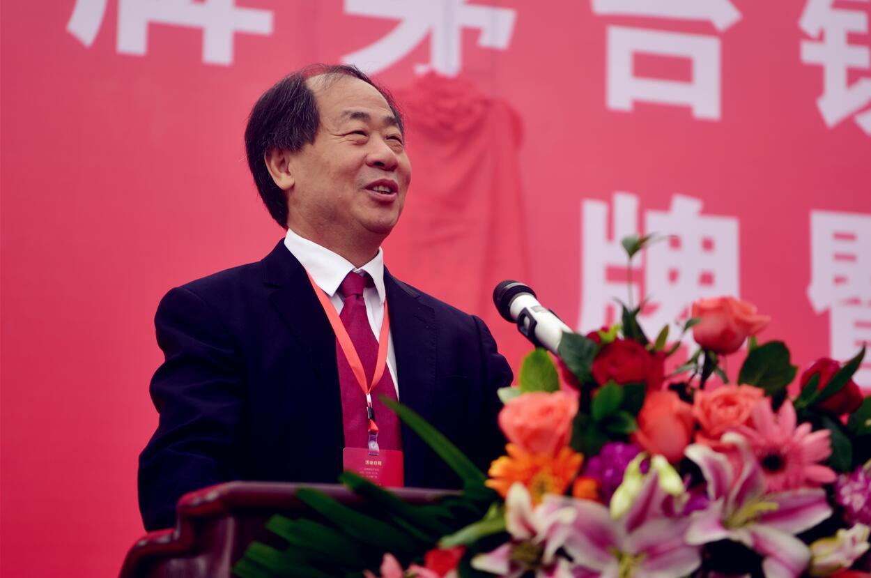 董事长总裁 吴少勋讲话.jpg