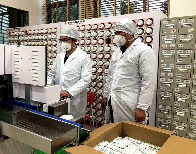 圖片5生產中藥配方顆粒預防藥品.png